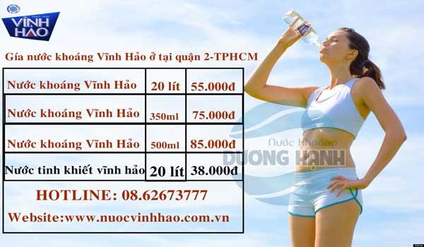 nuoc-khoang-vinh-hao-quan-2